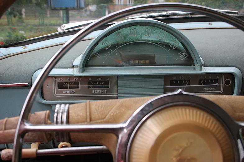Подарок юрию гагарину автомобиль 86