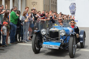 L.U.C Сhopard Classic Weekend Rally