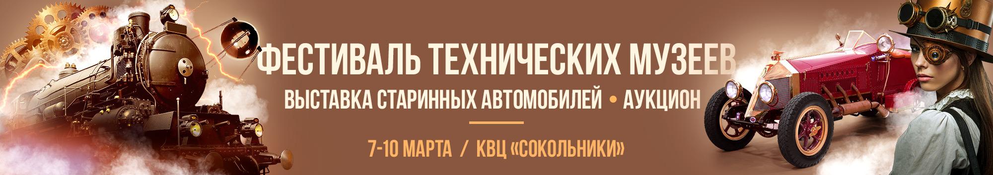 Олдтаймер галерея Ильи Сорокина 2019 5.2.55.13