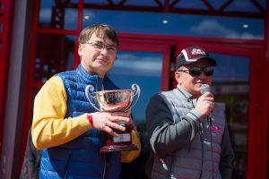 Rallye Monte Carlo Historique